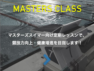 MASTER SWIMMERS CLASS
